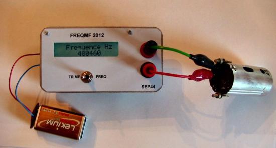 freqmf2012-480.jpg